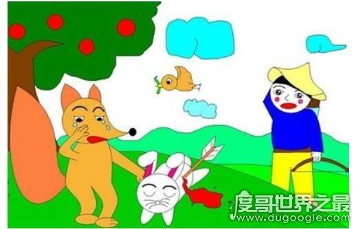 中华成语兔死狐悲的故事,成语形容对同盟的死亡和不幸而伤心