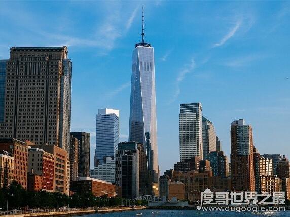 世界上天线最长的大楼,纽约世贸中心一号楼(天线长124米)
