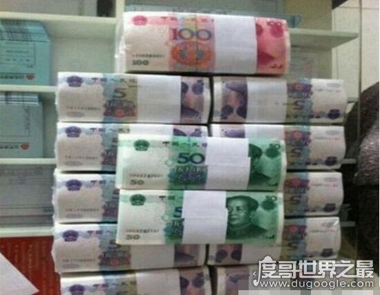 彩礼万紫千红一片绿是多少钱,15万起步(1万张5元加1000张百元)