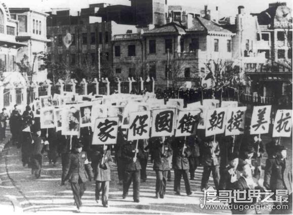 抗美援朝是哪一年,從1950年10月開始(1953年7月勝利結束)