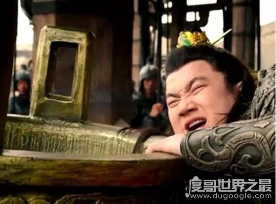 秦武王赢荡怎么死的?高估自己的实力被大鼎砸伤而死