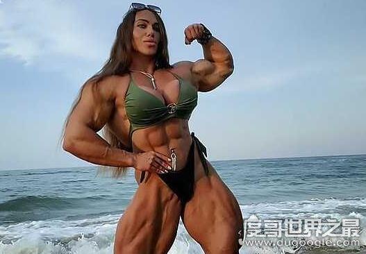 世界上最强壮的女人,曾是瘦小女孩的她苦练肌肉到220斤