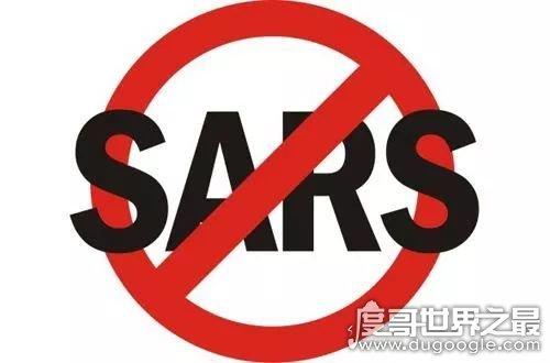 非典是由什么引起的_sars萨斯病毒是什么病的简称哪一年,严重急性呼吸综合征(2003年 ...