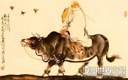 中国七位高人预言未来圣人,袁天罡/李淳风排第一