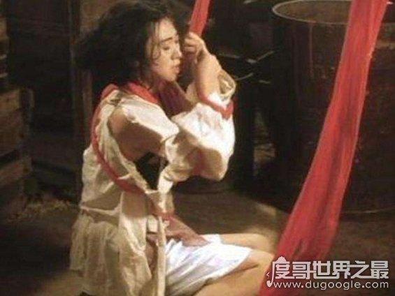 古代女子酷刑—裸刑,脱光衣服羞辱后再处死(女子妇刑盘点)