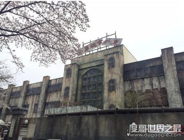 世界上著名的鬼屋,上海/武汉上榜2处(日本富士急最恐怖)